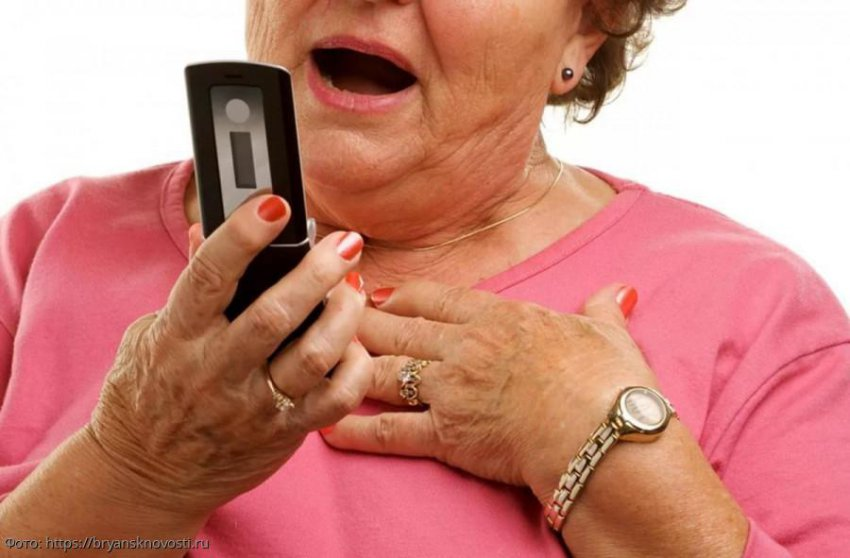 В Москве пенсионерка отдала экстрасенсу миллион рублей за «лечение по телефону»