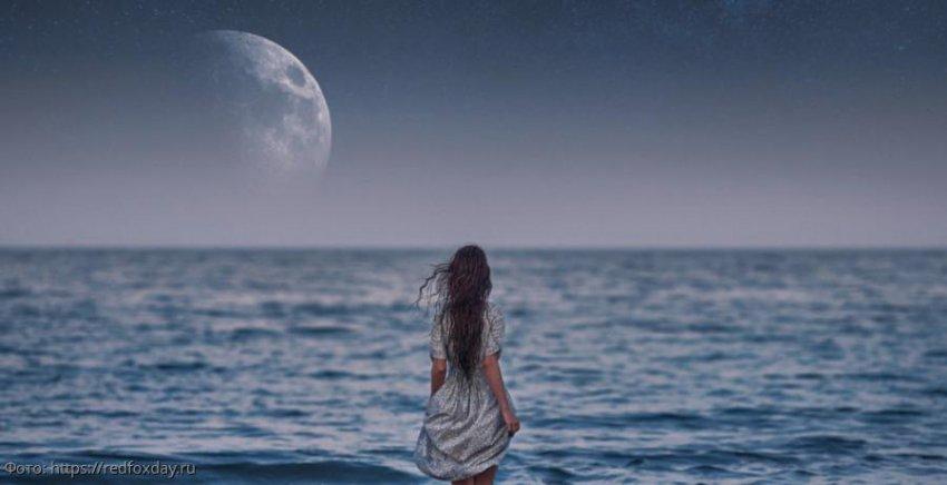 Лунный прогноз красоты и здоровья на 4 августа