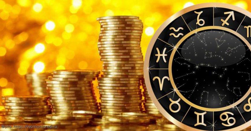 Возраст, в котором разные знаки Зодиака становятся богатыми