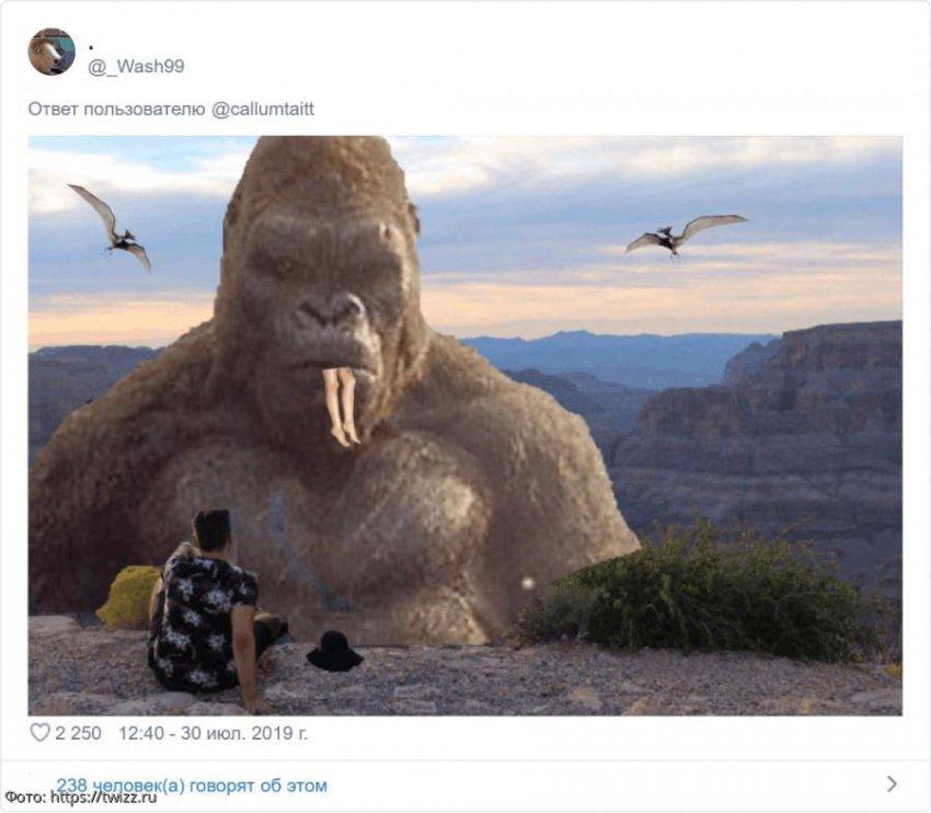 Парень попросил людей в Сети убрать с фото его бывшую, но что-то пошло не так