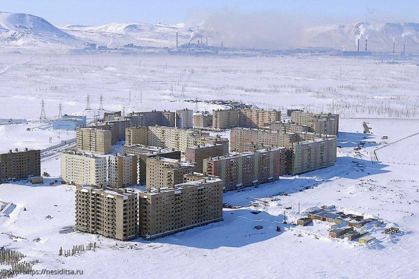 Российские города, которые могут полностью исчезнуть через несколько лет