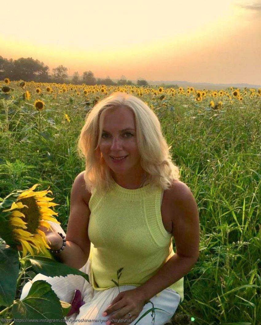 Актриса Мария Порошина заинтриговала поклонников совместным семейным фото с Ярославом Бойко