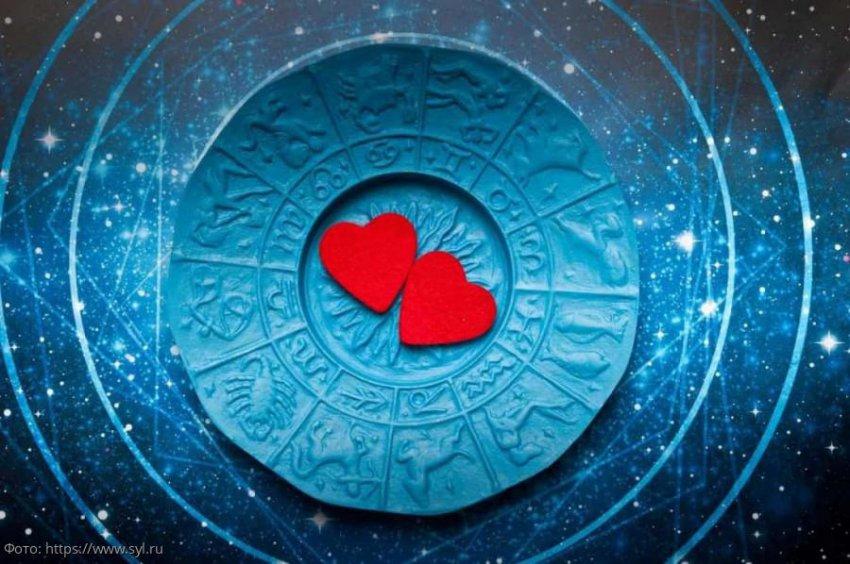 Любовный гороскоп на 6 августа
