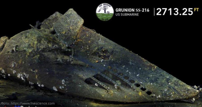 У берегов Аляски обнаружена американская подводная лодка, пропавшая во время Второй мировой войны