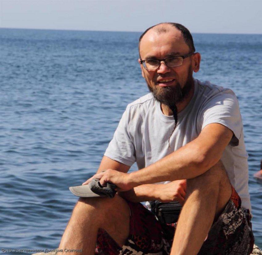 В Крыму ищут пропавшего дайвера Дмитрия Осипова