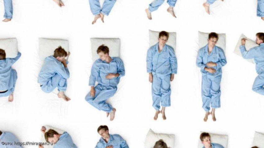 Позы во сне расскажут о характере человека