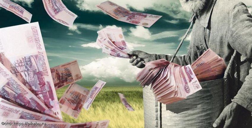 Деньги на ветер: главные транжиры среди знаков Зодиака