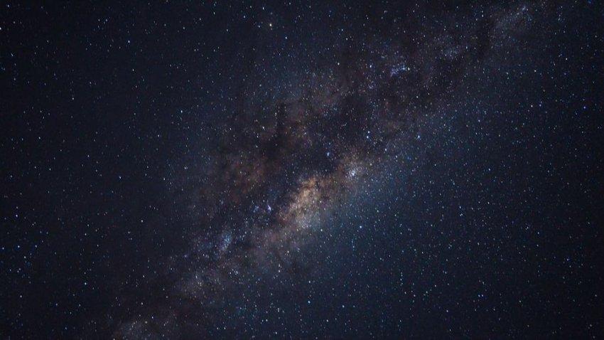 Наша галактика не плоская: ученые сделали невероятное открытие