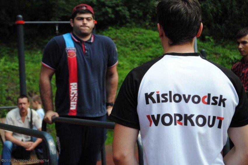 Основатель «Team Workout Kislovodsk» Никита Кочергин рассказал, как в 18 лет стать лидером воркаут-движения