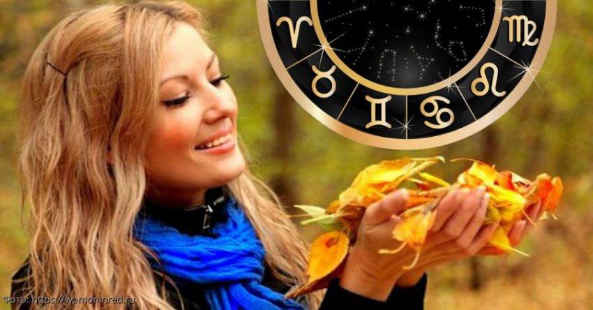 Самые счастливые имена для девочек по знаку Зодиака