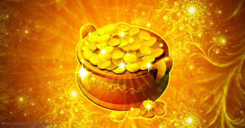 Павел Глоба рассказал, каким знакам Зодиака повезет с деньгами во второй половине августа