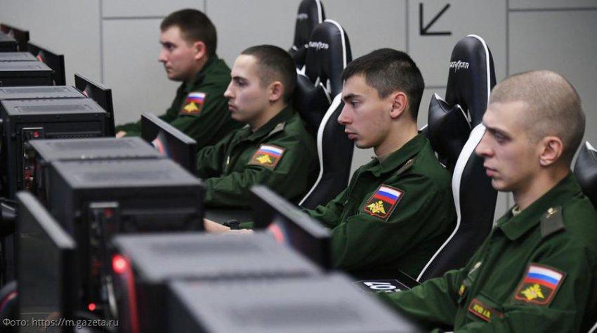 В России появятся военные-антихакеры
