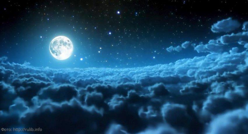 Лунный прогноз красоты и здоровья на 9 августа