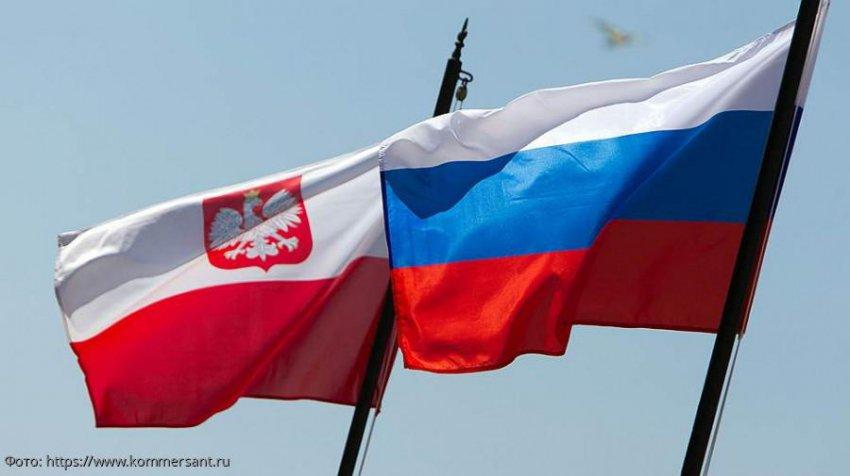 Польша не хочет дружбы ЕС с Россией