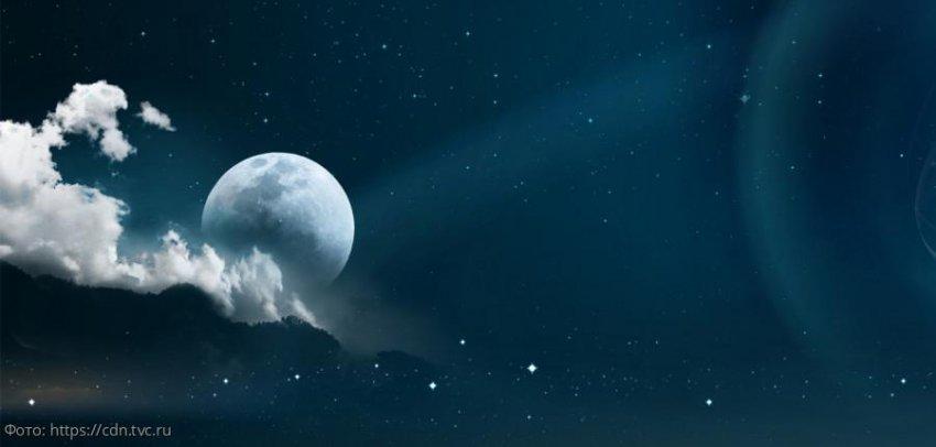 Лунный прогноз красоты и здоровья на 11 августа