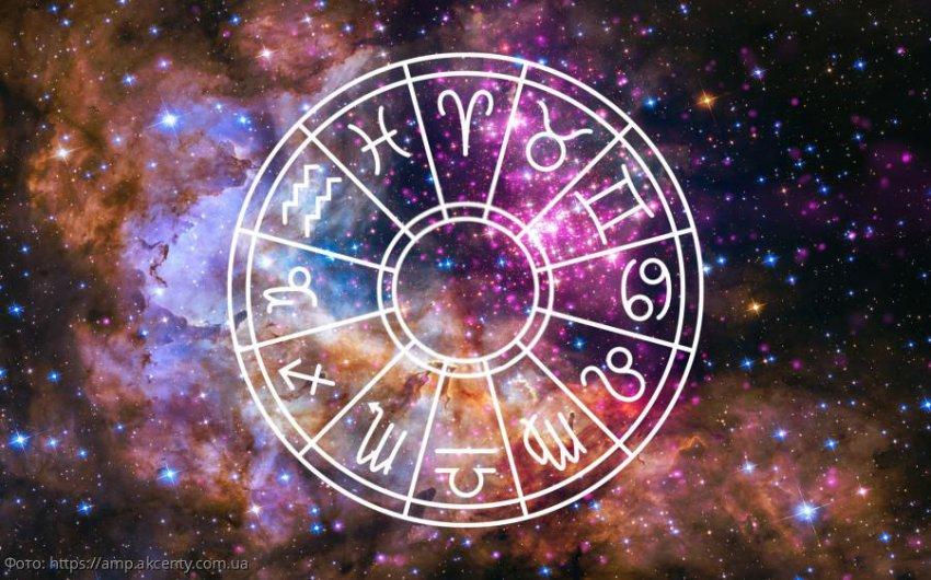 Астрологический прогноз от Василисы Володиной для Овнов, Львов и Стрельцов на конец лета