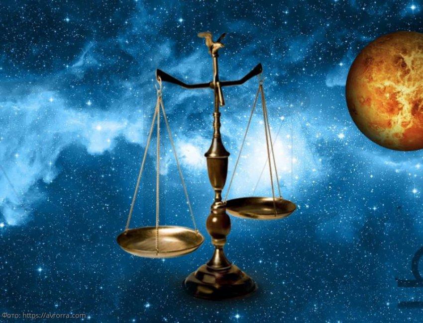 Весы: самый нерешительный знак Зодиака