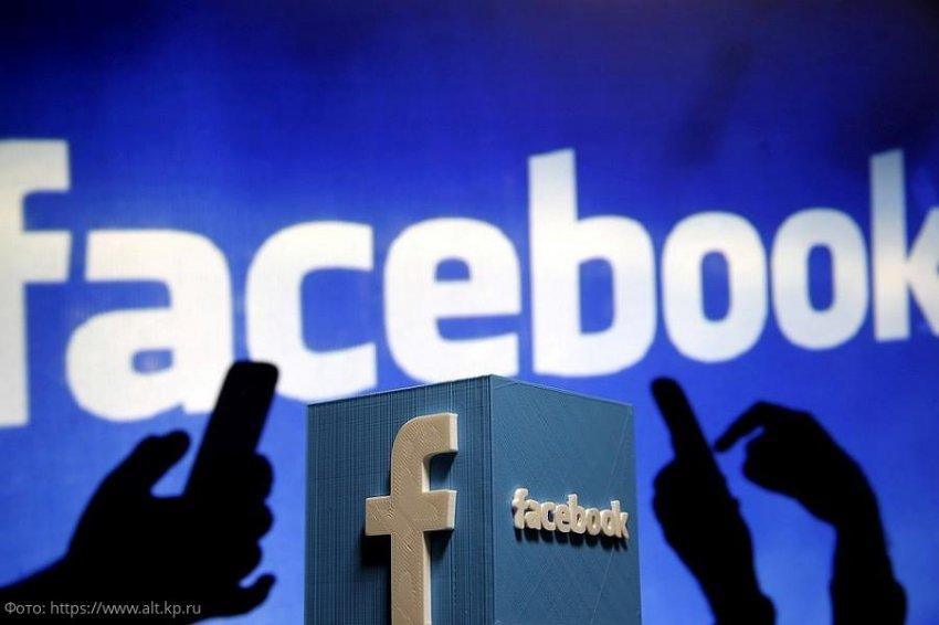 Компания Facebook призналась в прослушивании сообщений пользователей сети