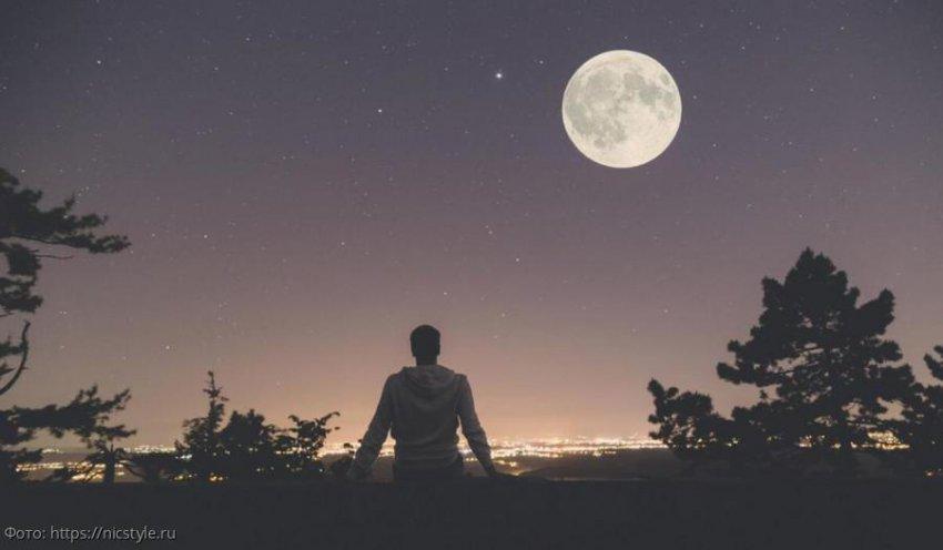 Лунный прогноз красоты и здоровья на 15 августа