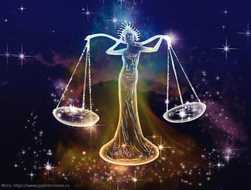 Рунический гороскоп с 15 по 31 августа для Близнецов, Весов и Водолеев