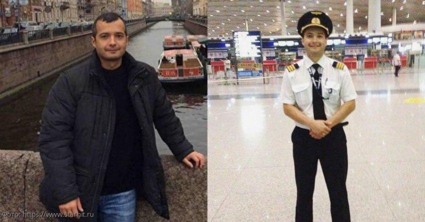 Дамир Юсупов и Георгий Мурзин: Пилоты, благодаря которым 233 человека остались живы