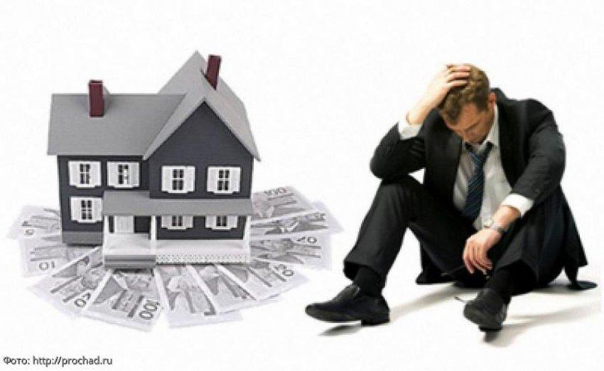 Случаи, в которых квартиру в ипотеке не смогут забрать за долги