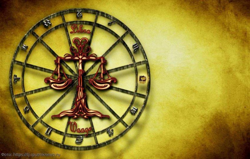 Сентябрь: Астрологический прогноз для Весов на первый месяц осени