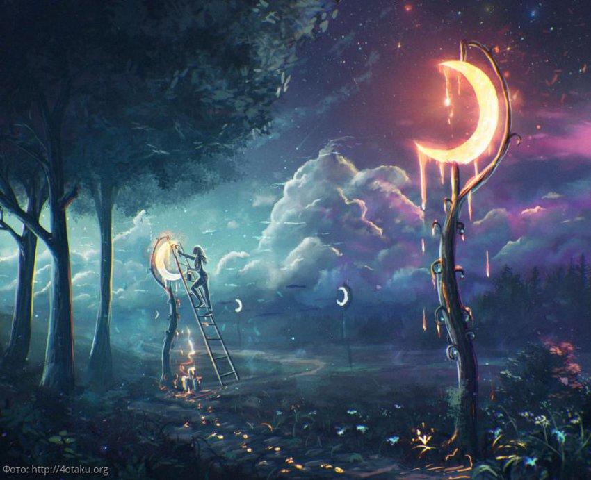 Лунный гороскоп на 19 августа