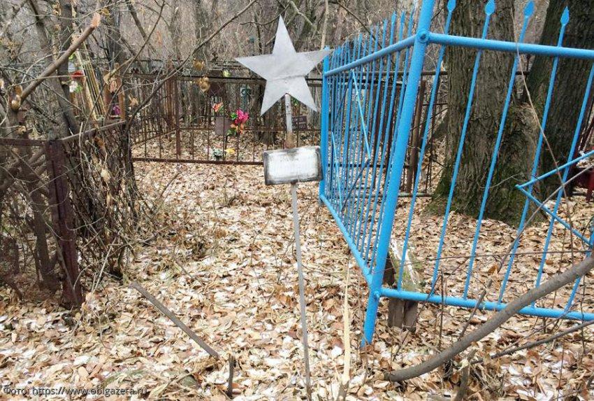 Киркоров не сдержал обещания облагородить могилу своего знаменитого родственника-циркача