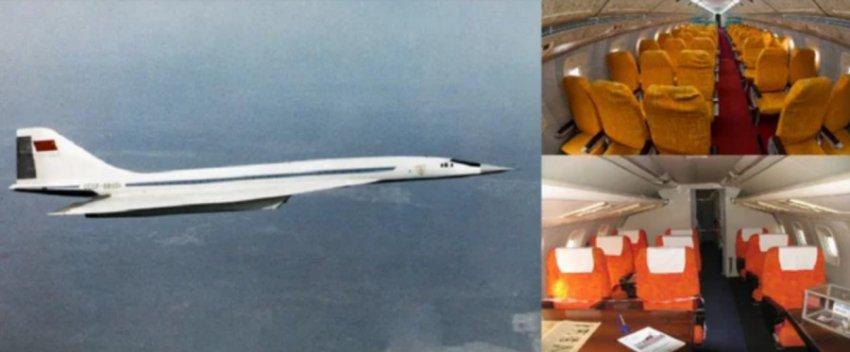 Советский интернет и сверхзвуковые пассажирские авиалайнеры