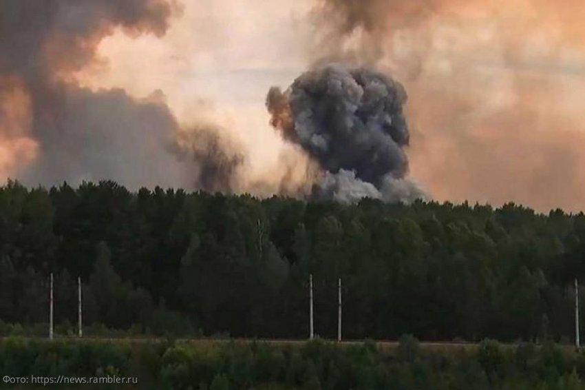 Эксперты США заподозрили в инциденте близ Ненокса неудачное испытание крылатой ракеты с ядерной установкой
