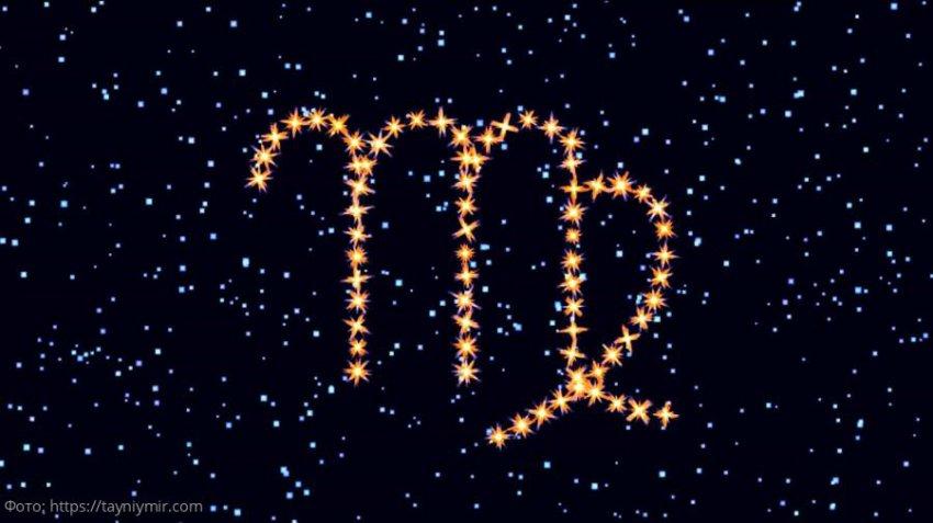 Рунический гороскоп на третью декаду августа для Тельцов, Дев и Козерогов