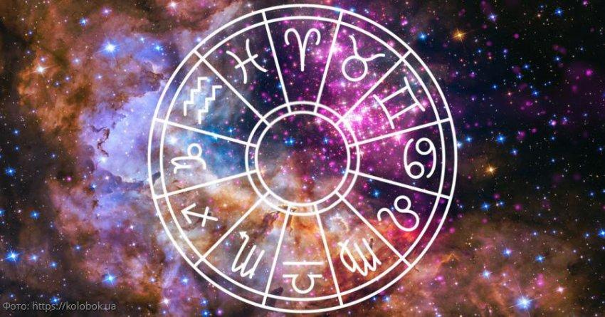 Павел Глоба назвал 3 самых дерзких знака зодиака