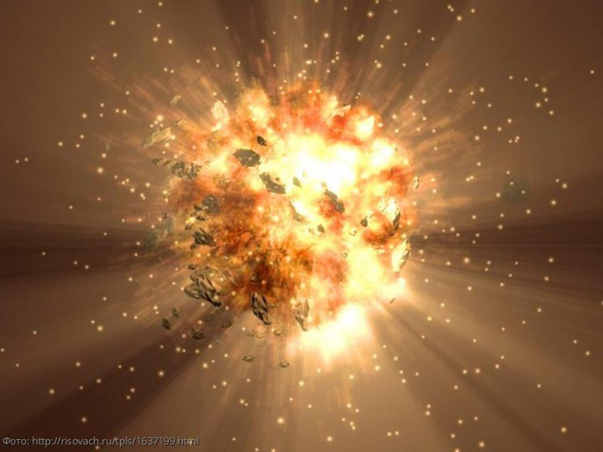 5 версий теории большого взрыва