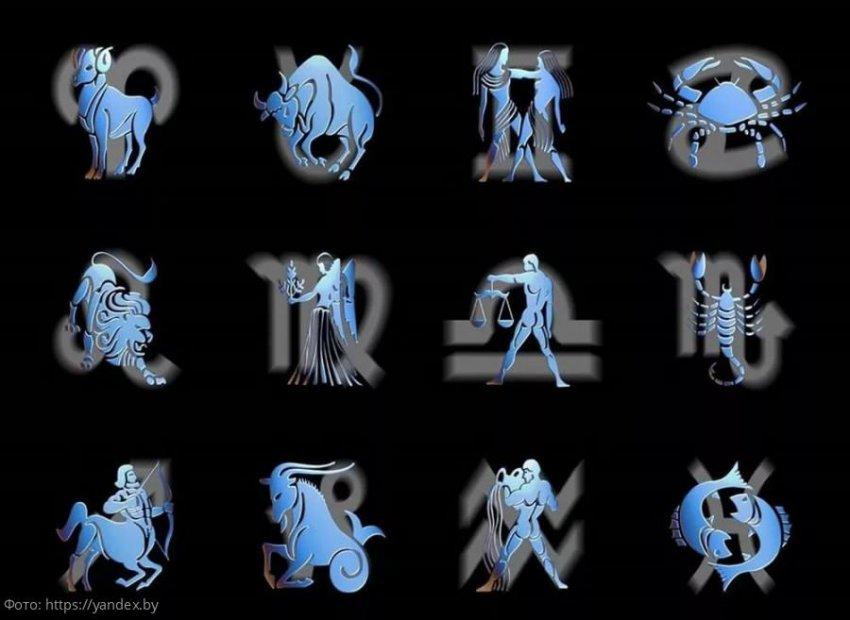 Эмоции знаков зодиака: Овен, Телец, Близнецы, Рак, Лев, Дева