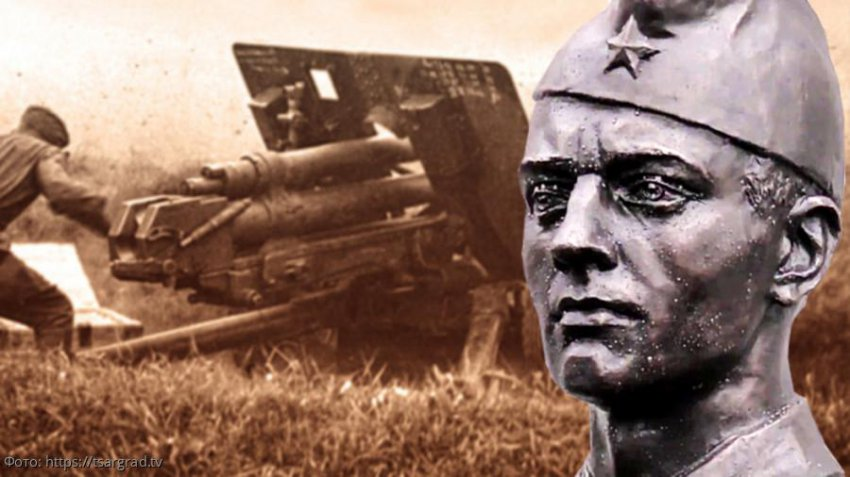 Один против танков Гудериана: немцы похоронили с почестями советского артиллериста