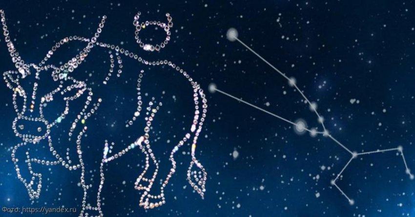 Рунический гороскоп с 1 по 15 сентября для Тельцов, Дев и Козерогов