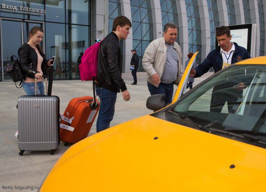 В России планируют ввести услугу совместных поездок на такси