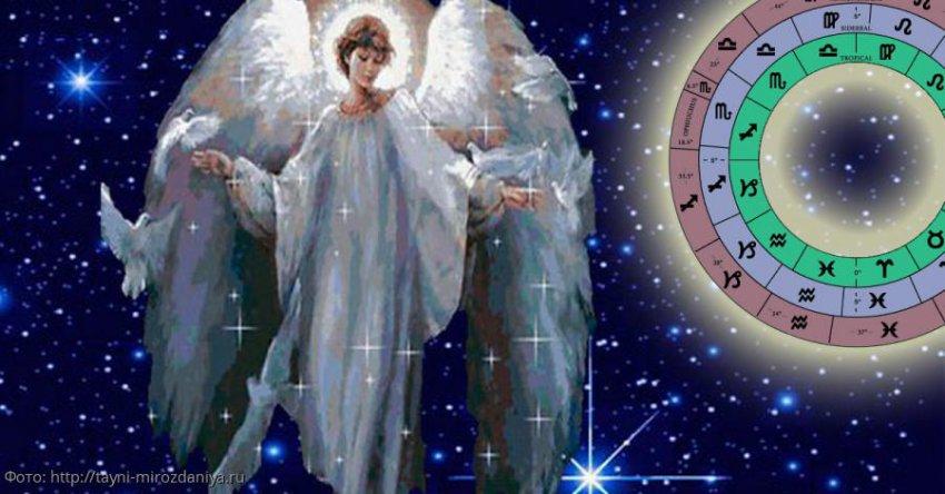Три знака зодиака, которых небо оберегает от ошибок и неприятностей