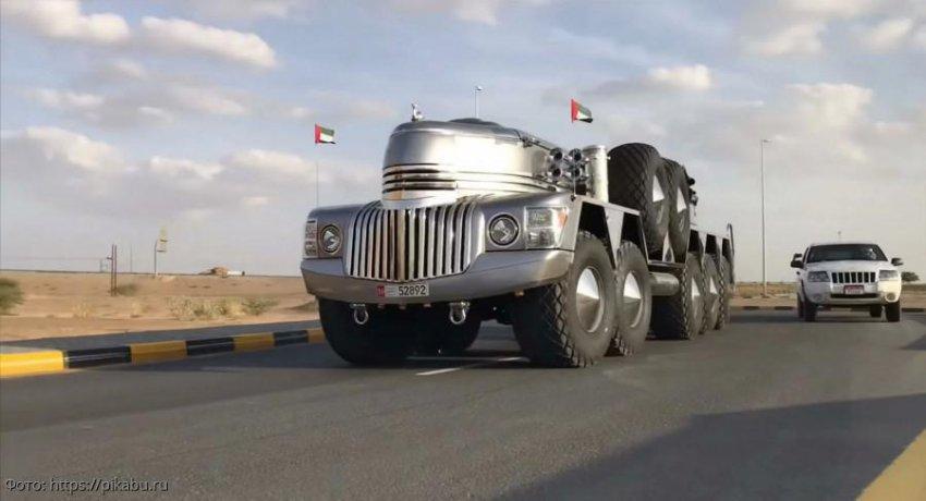 Арабский шейх Хамад аль Нахайян получил в подарок 5-осный внедорожник