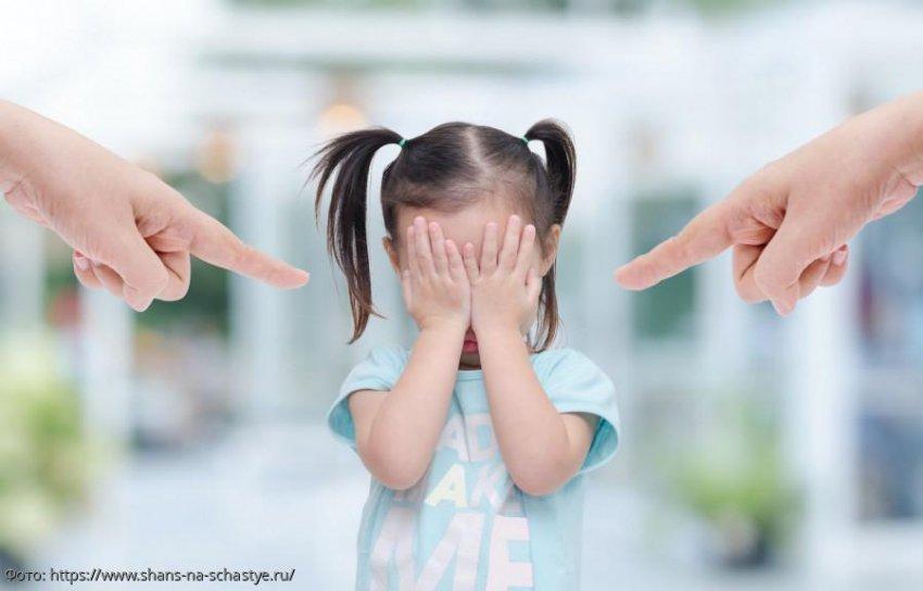 Самые главные ошибки, которые допускают родители при воспитании детей