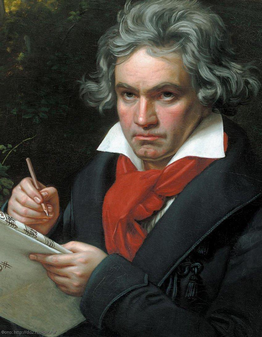 Композиторы, которые умерли после того, как написали свою 9-ю симфонию
