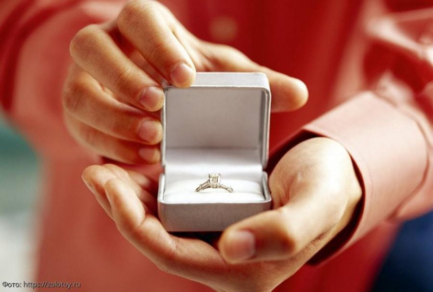 Названы два знака зодиака, свадьбы которых в сентябре станут началом счастливого союза