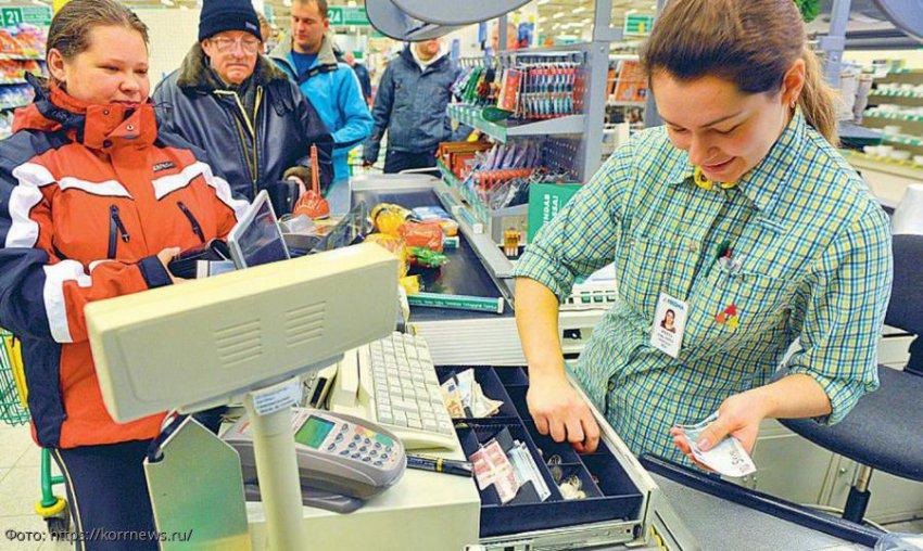 Три случая, когда в магазине не нужно платить за товар