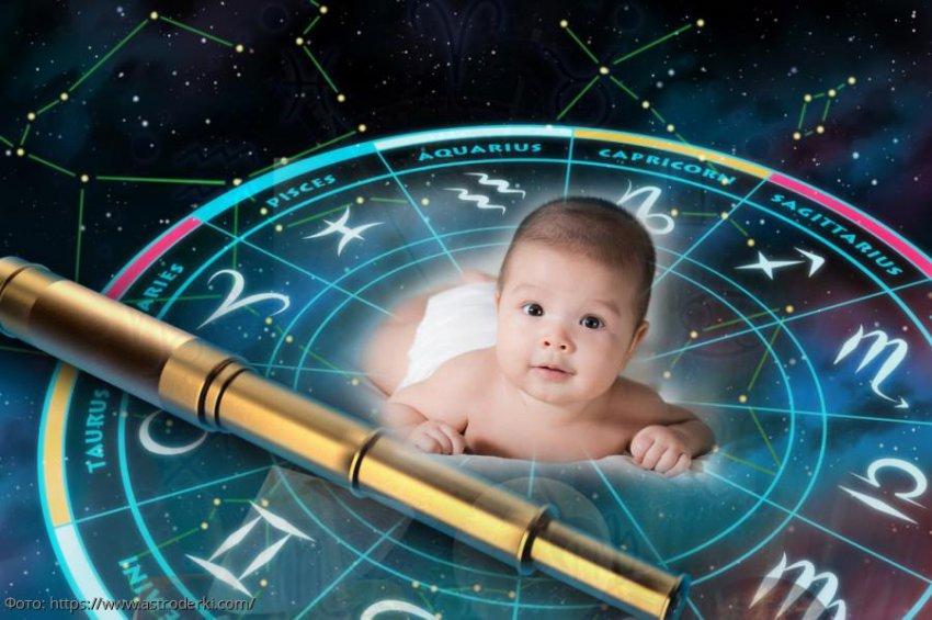 Три знака зодиака, представители которых станут родителями в 2020 году