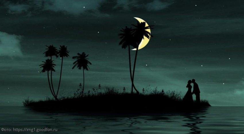 Лунный любовный прогноз с 29 августа по 4 сентября