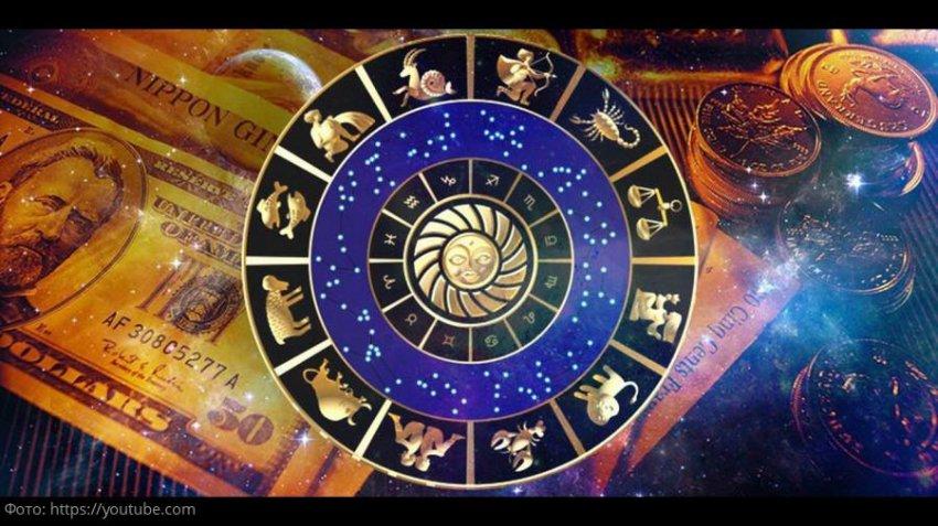 Знаки зодиака, которых осенью ожидает большой денежный куш