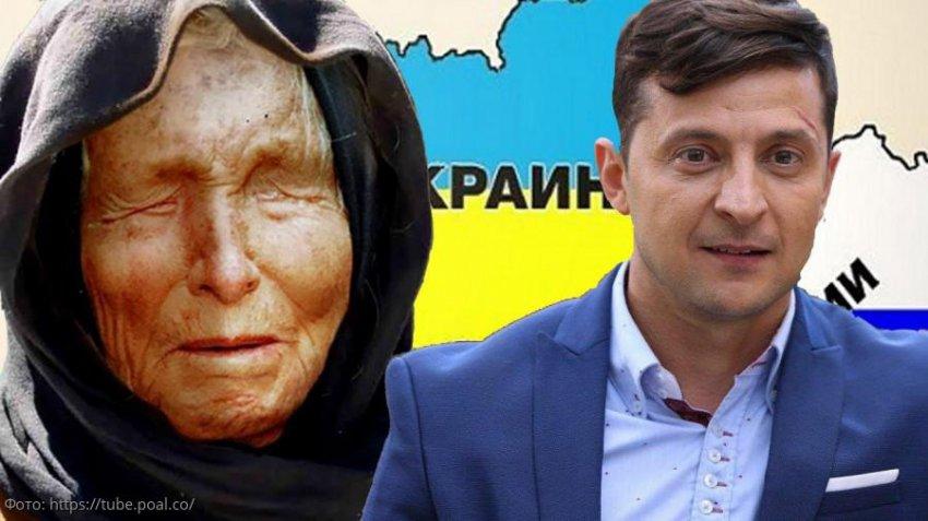 Ванга предсказала будущее Украины под руководством Владимира Зеленского