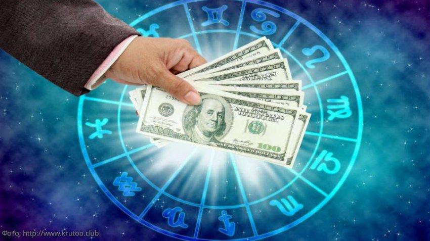 Три знака зодиака, которым октябрь сулит финансовые трудности