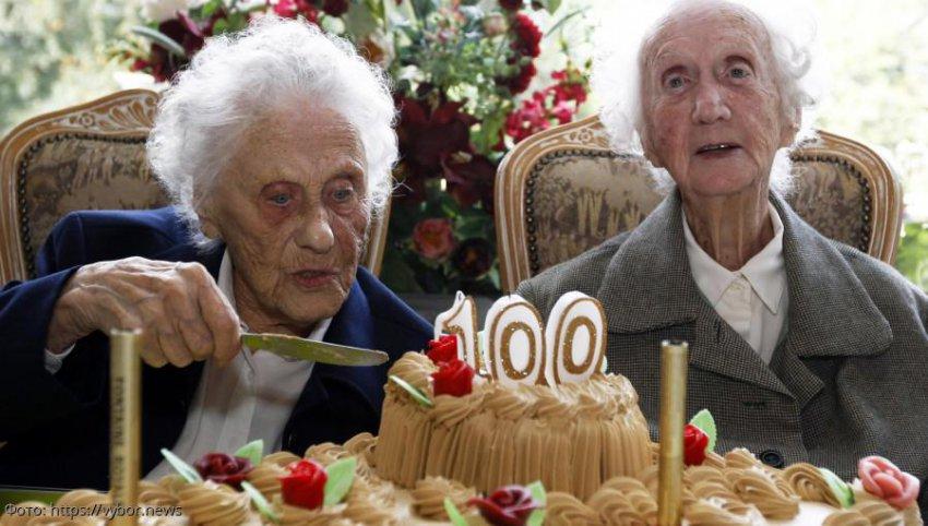 Названы российские регионы с наибольшим числом людей, достигших 100-летнего возраста